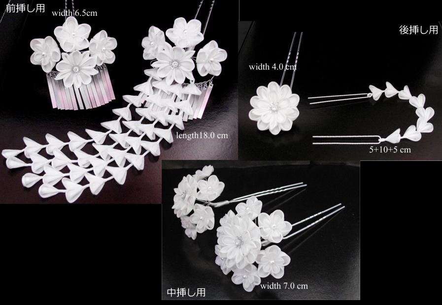 白の花かんざし