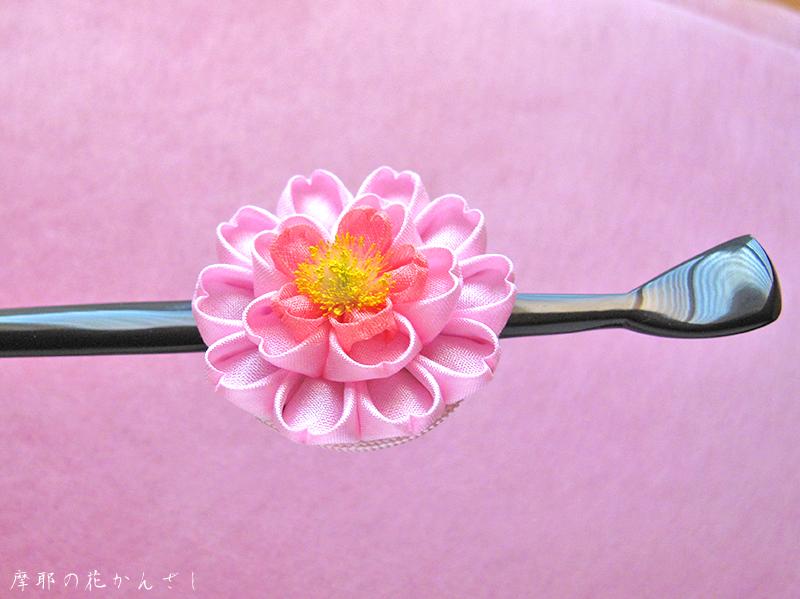 平かんざし 桜花