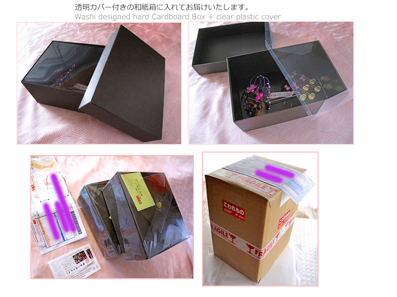 packaging-kanzashi.jpg
